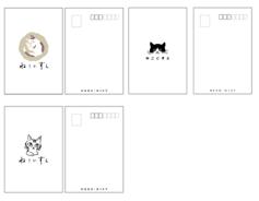 ☆「ねこにすと(NEKO-NIST)」ポストカード☆