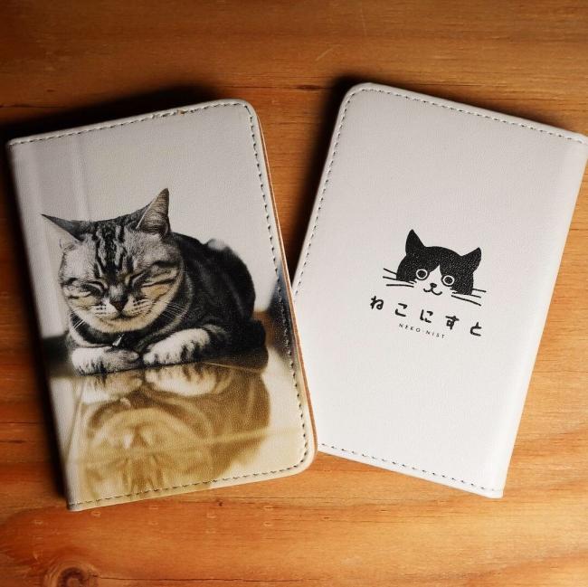 ココちゃん特製カードケース