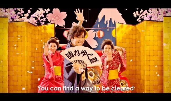 「晴れゆく道」英語字幕