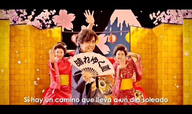 「晴れゆく道」スペイン語字幕