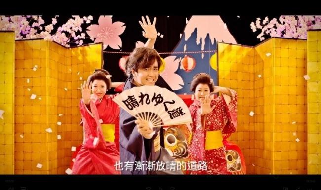 「晴れゆく道」中国語字幕(繁体字)