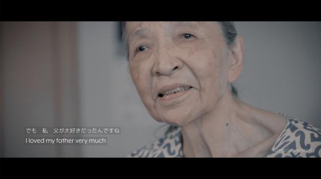 90歳(当時16歳) 爆心地から3km付近で被災