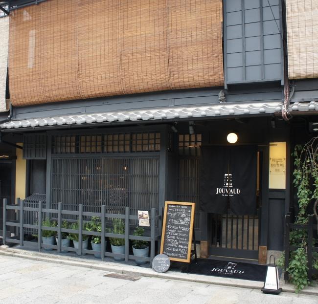 JV京都祇園店
