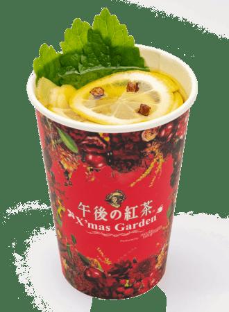 """レモンティー """"シシリージンジャーハニー"""""""