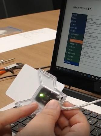 ICカード上で秘密鍵を生成する様子
