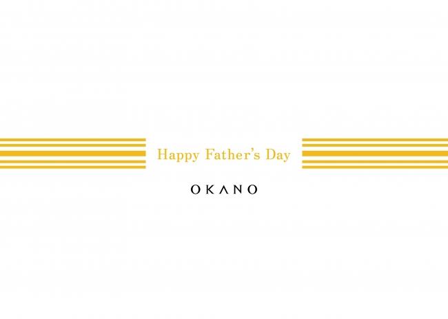 OKANO_父の日_熨斗