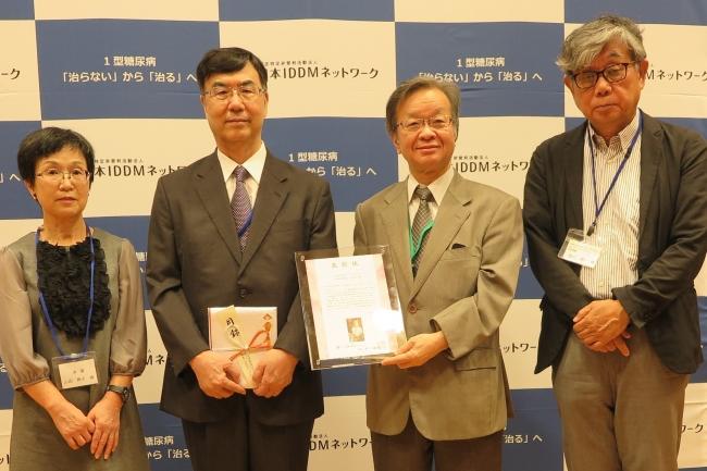 左から山田典子様、坂口志文教授、日本IDDMネットワーク井上龍夫理事長、NPO法人 オール・アバウト・サイエンス・ジャパン代表理事