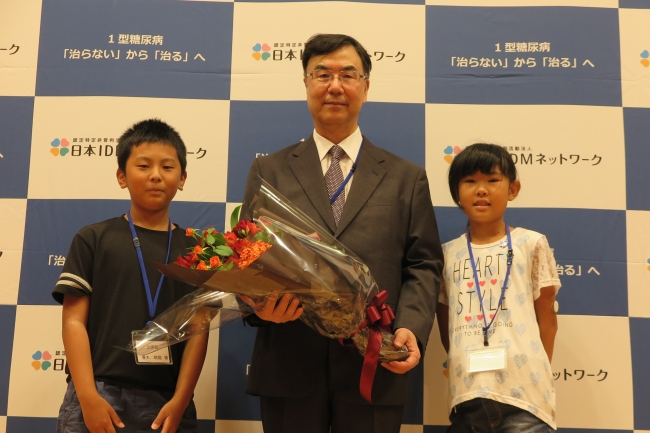 1型糖尿病患児と坂口志文教授