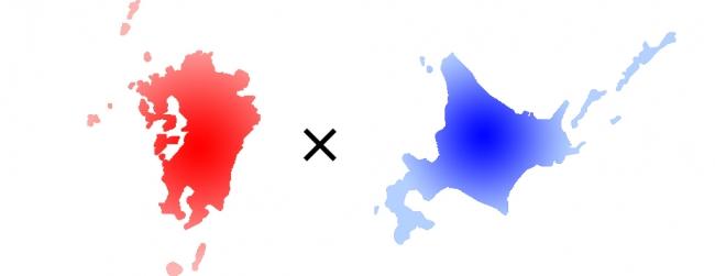 九州と北海道からふるさと納税を軸とした支援を実施