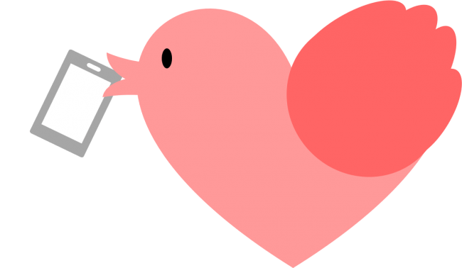 SNS誹謗中傷等の心のケア相談