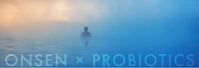 自然界の微生物の力を美と健康に活かす「プロバイオティックス」に着目
