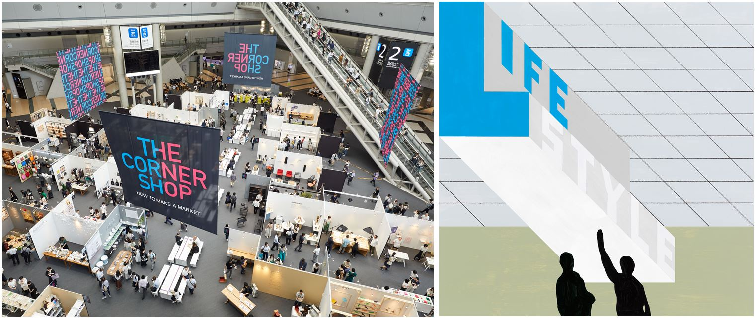 Messe Frankfurt Termine 2021