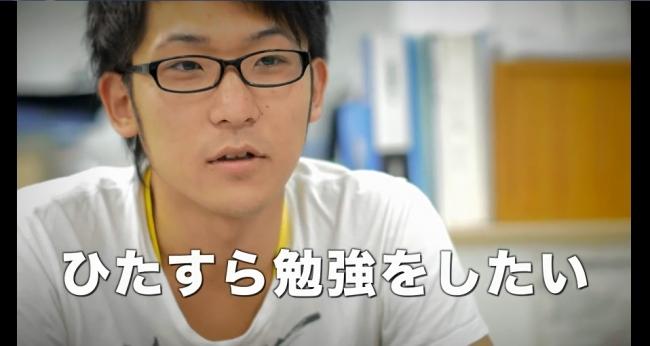 ビジネスの専門学校 | 東京 | 日本工学院
