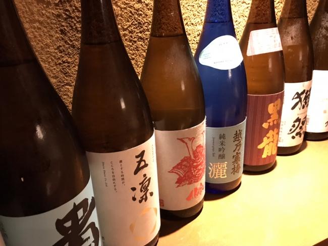 20種類の日本酒が飲み放題