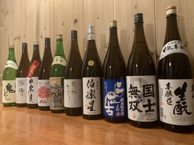 20種類の日本酒飲み放題