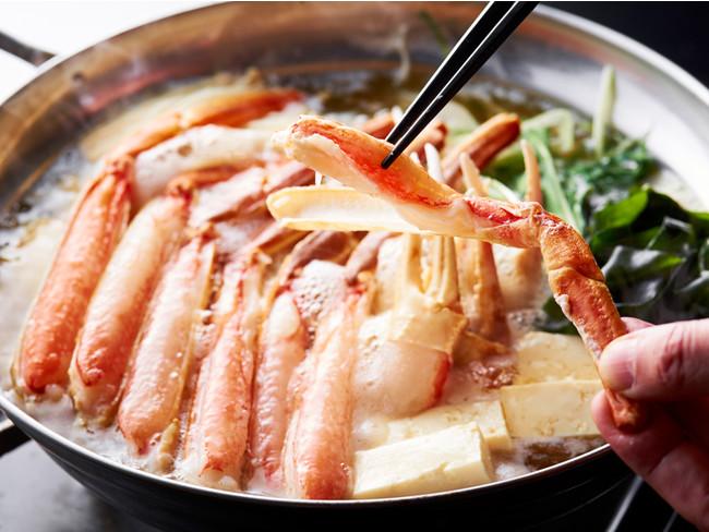 食べる黙ってしまう「蟹」