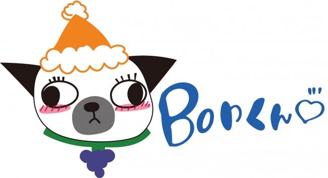 動画内でねおが描いている愛犬「Bonくん」のイラスト