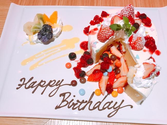 かくれんぼケーキ(2)
