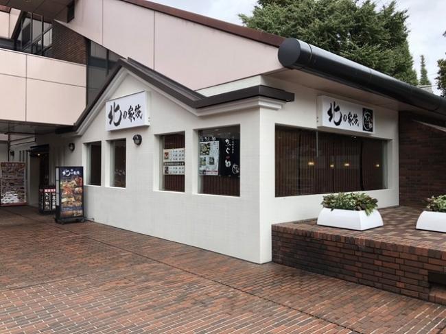 青山店イメージ