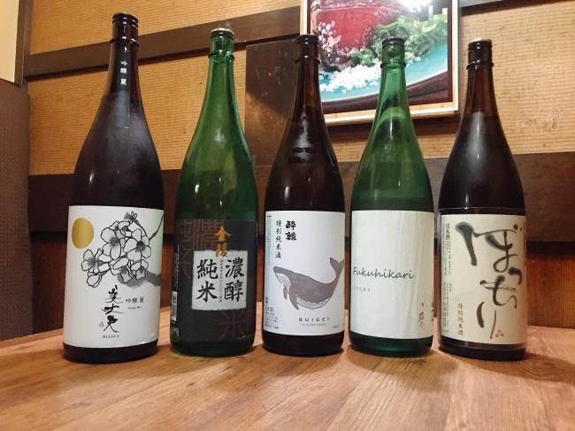日本酒セルフ飲み放題