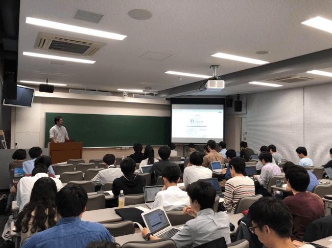 東京大学の矢谷准教授の融合情報学特別講義