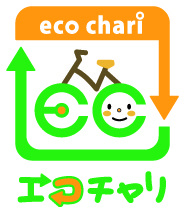 自転車リサイクルビジネスを ...