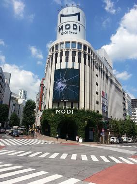 渋谷モディ
