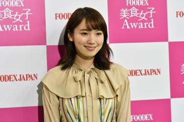 FOODEX美食女子Award2019 アンバサダー 飯豊まりえさん