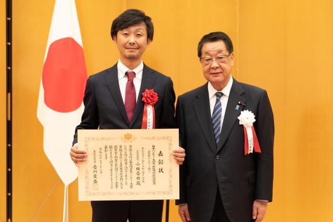 吉川農林水産大臣と記念撮影