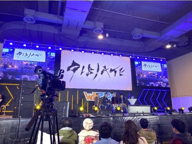 青木良が登壇した「WePlay Game Expo 2019」のスペシャルステージ