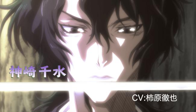 アニメ「ジビエート」で柿原徹也が演じる主人公、神崎千水