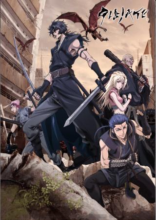 2020年7月より放送・配信予定のアニメ「ジビエート」のメインビジュアル