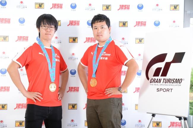 ▲オープンの部優勝:栃木県チーム (左から)山中智瑛選手、高橋拓也選手