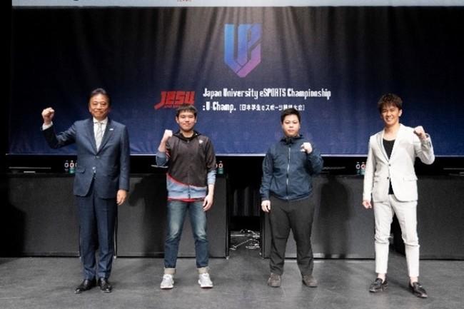 学生 eスポーツ 大会