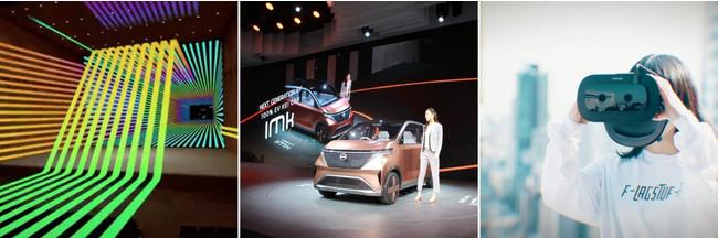 左から「LINE DAY 2020」「Nissan ARプレゼンテーション」「UNLIMITED REALITY - 渋谷複合現実化ミッション」