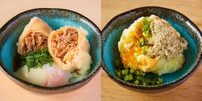 すき焼きの天ぷら 480円・ポーチドエッグの天ぷら 250円
