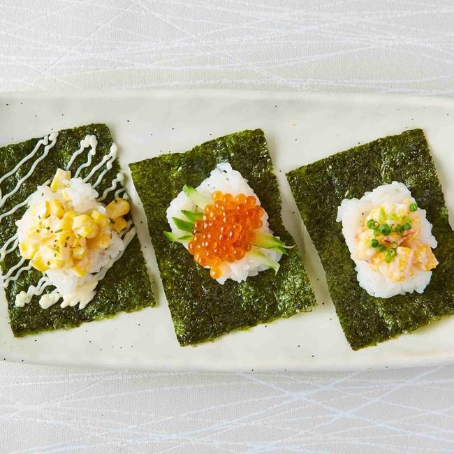 手巻き寿司3種