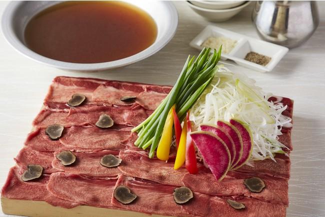 トリュフ薫る牛タンしゃぶしゃぶ 2人前1980円 ※写真は4人前です。2人前から承ります。