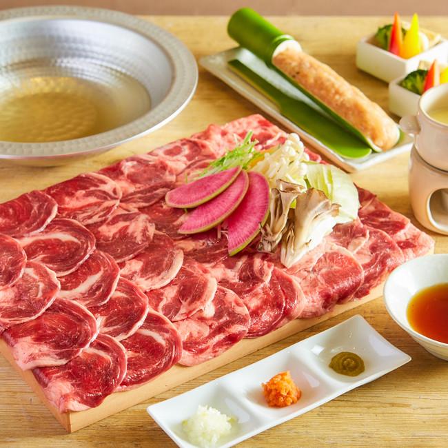 牛タンしゃぶしゃぶ 2~3人前 2,190円(税込)→半額