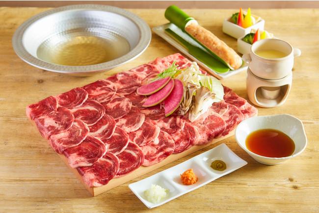 めり乃監修「牛タンしゃぶしゃぶ」2~3人前 2,190円(税込)