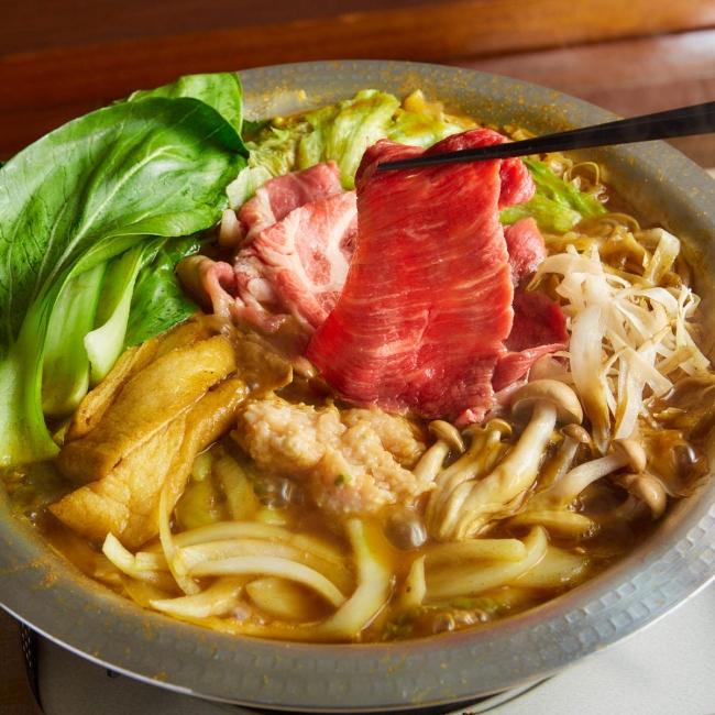 忍カレー鍋