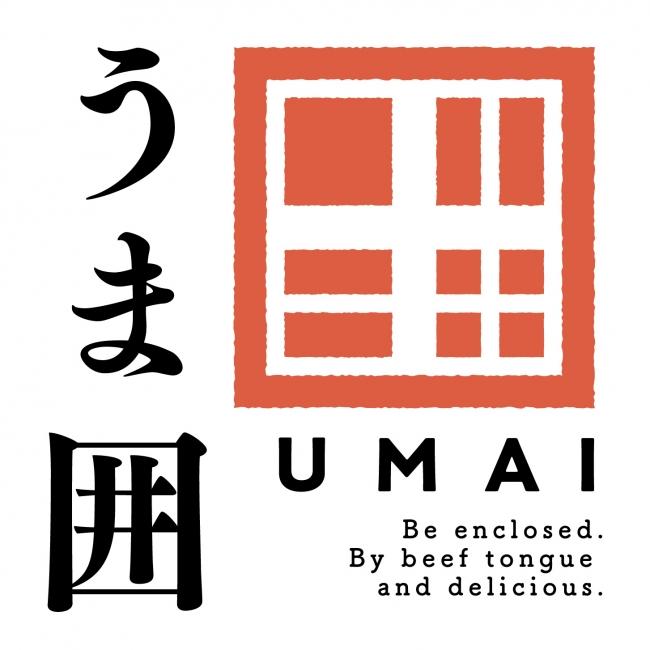 『うま囲』ロゴ