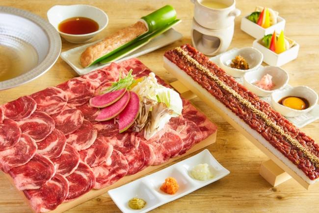 「牛タンしゃぶしゃぶ」「ユッケ寿司」が半額になるオープン記念キャンペーン実施!