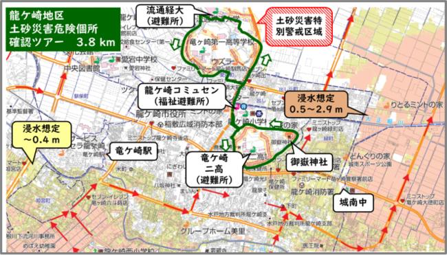 ウォーキングマップで浸水想定区域や避難所をチェック