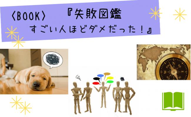 おすすめ本紹介の記事