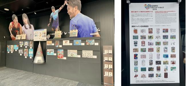 左)東京タワー展示会の様子 右)損保ジャパン日本興亜賞のパネル(47都道府県毎に選定)