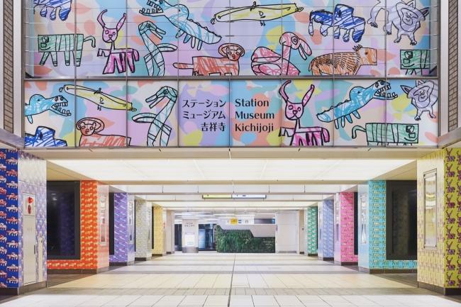 障害のある作家が描くアート作品で駅を彩る地域福祉連動型のソーシャルステーション