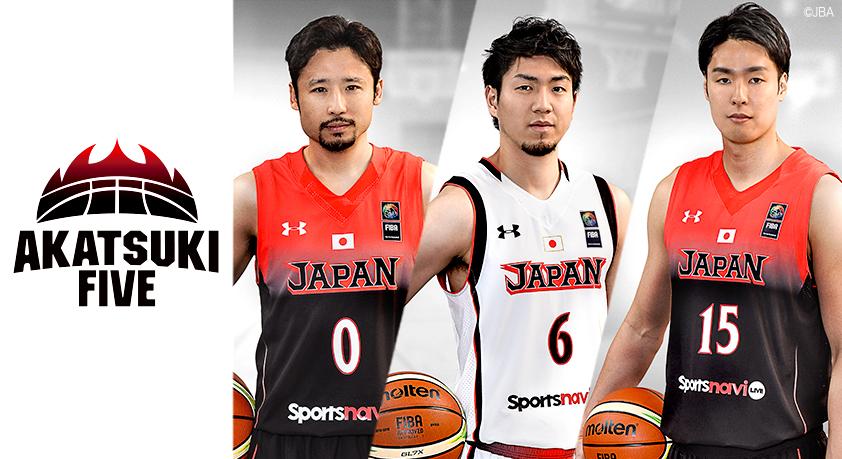 """バスケットボール男子日本代表""""AKATSUKI FIVE""""公式ライセンス商品 2016年6月17日(金)、アンダーアーマーから限定発売"""