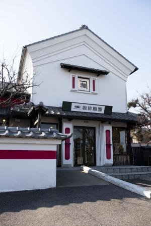 珈琲館 蔵 松戸松飛台店(2019年2月1日オープン)