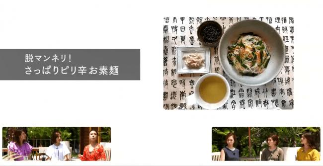 星野明香さんによる簡単韓国料理